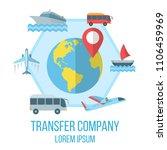 transfer company flat poster... | Shutterstock .eps vector #1106459969