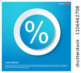 percentage icon abstract blue... | Shutterstock .eps vector #1106462708