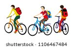 cyclists with backpacks on a... | Shutterstock .eps vector #1106467484
