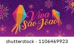 brazilian traditional... | Shutterstock .eps vector #1106469923