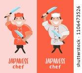 japanese cuisine. a set of...   Shutterstock .eps vector #1106473526