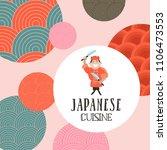 japanese cuisine. a set of...   Shutterstock .eps vector #1106473553
