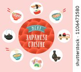 japanese cuisine. a set of...   Shutterstock .eps vector #1106473580