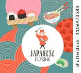 japanese cuisine. a set of... | Shutterstock .eps vector #1106473583