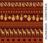 tribal ethnic seamless pattern. ... | Shutterstock .eps vector #1106476616