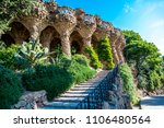 park guell columns and viaducts ... | Shutterstock . vector #1106480564