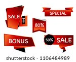 summer sale set isolated... | Shutterstock .eps vector #1106484989