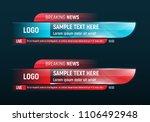 lower third for news header.... | Shutterstock .eps vector #1106492948