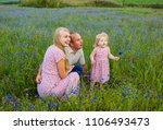 daughter watch parents flowers... | Shutterstock . vector #1106493473