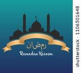ramadan greeting card template | Shutterstock .eps vector #1106501648