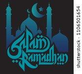 ramadan greeting card template | Shutterstock .eps vector #1106501654