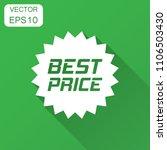 discount sticker vector icon in ... | Shutterstock .eps vector #1106503430