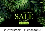 summer sale banner with... | Shutterstock .eps vector #1106505083