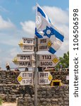 Small photo of Direction and distance sign post in Mount Bental at the Golan Heights, Israel