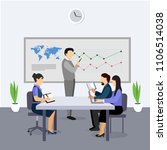 group of business people vector | Shutterstock .eps vector #1106514038