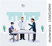 group of business people vector | Shutterstock .eps vector #1106514044