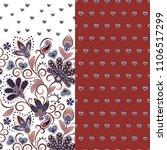 set of two horizontal seamless... | Shutterstock .eps vector #1106517299