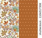 set of two horizontal seamless...   Shutterstock .eps vector #1106517308