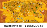 cartoon animal world map.... | Shutterstock .eps vector #1106520353