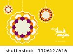 minimal poster with happy eid... | Shutterstock .eps vector #1106527616