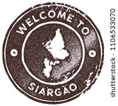 siargao map vintage brown stamp.... | Shutterstock .eps vector #1106533070