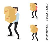 delivery man service vector | Shutterstock .eps vector #1106535260