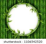 illustration of bamboo trees in ... | Shutterstock .eps vector #1106542520
