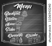 hand drawn menu sketches with... | Shutterstock .eps vector #1106543240