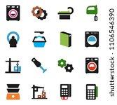 solid vector ixon set   washer...   Shutterstock .eps vector #1106546390