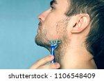 a man shaves a shaving machine...   Shutterstock . vector #1106548409