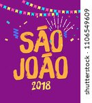 brazilian traditional...   Shutterstock .eps vector #1106549609