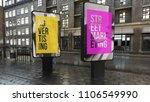 two billboard lightboxes on... | Shutterstock . vector #1106549990