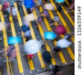 motion blurred pedestrians...   Shutterstock . vector #1106559149