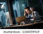 casual man having problems at... | Shutterstock . vector #1106559419