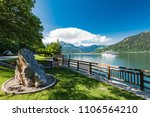 ferry with tourist onboard at... | Shutterstock . vector #1106564210