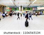 taito  tokyo  japan may 30 ... | Shutterstock . vector #1106565134