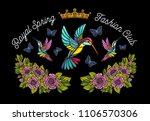 hummingbirds butterflies crown... | Shutterstock .eps vector #1106570306