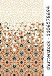 tile repeating vector border.... | Shutterstock .eps vector #1106578694