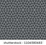 pattern with crossing thin... | Shutterstock .eps vector #1106580683