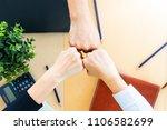 top view of hands of success... | Shutterstock . vector #1106582699