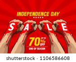 independence day sale  vector... | Shutterstock .eps vector #1106586608