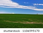 old stony dovecote in meadows... | Shutterstock . vector #1106595170