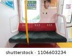 taito  tokyo  japan may 31 ... | Shutterstock . vector #1106603234