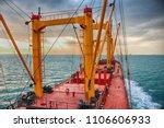 cargo ship sailing in high sea   Shutterstock . vector #1106606933