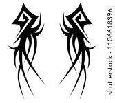 tribal tattoos arm for men.... | Shutterstock .eps vector #1106618396