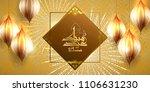 vector illustration of ramadan | Shutterstock .eps vector #1106631230