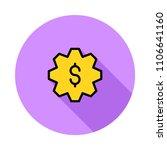 setting graph gear  | Shutterstock .eps vector #1106641160