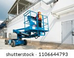 mobile crane at construction... | Shutterstock . vector #1106644793