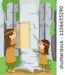 illustration of stickman native ... | Shutterstock .eps vector #1106655290