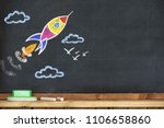 back to school concept with... | Shutterstock . vector #1106658860
